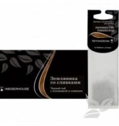 """Пакетированный чай """"WEISERHOUSE"""" для чайника Черный """"Земляника со сливками"""" (15 пак)"""