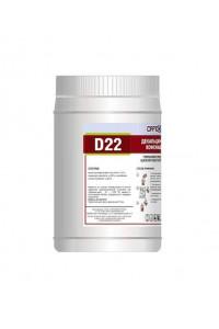 CafeDem D22 порошкообразное средство для удаления накипи 10 гр