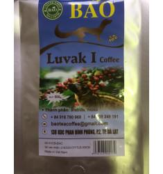 Кофе в зернах Лювак I (LUVAK I) 100 гр
