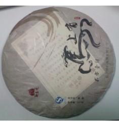 WEISERHOUSE Юн Ча (древний рецепт) 357 гр.
